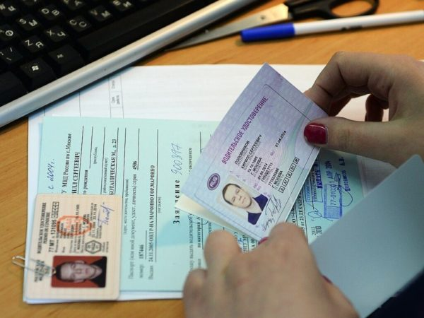 Пошаговая инструкция восстановления водительских прав при утере в в 2020 году