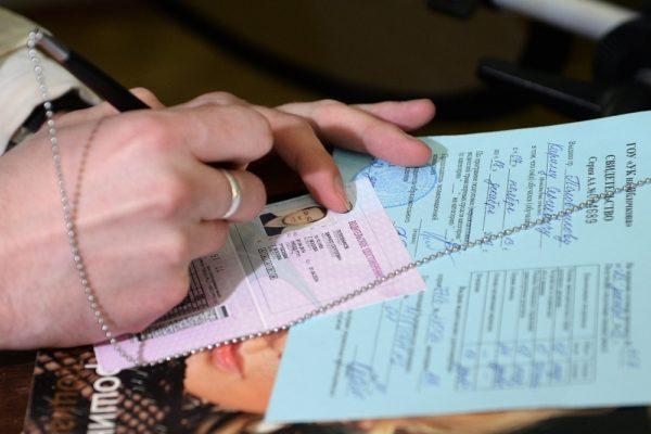 Документы для восстановление прав