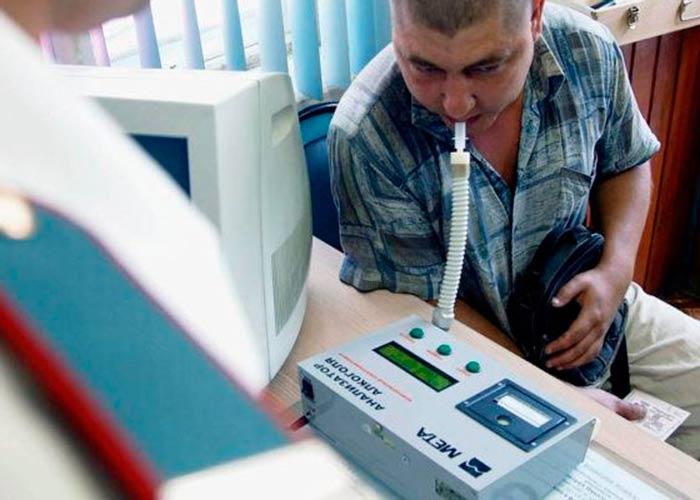 Медицинское освидетельствование на состояние опьянение: порядок проведения в 2020 году