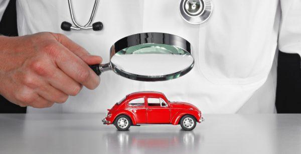 Способы проверки авто