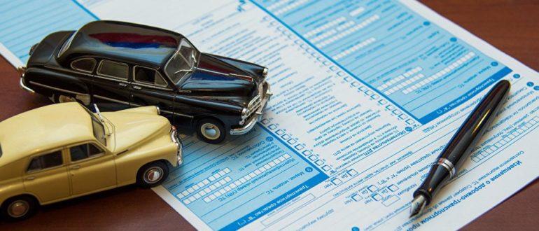 Документ и авто