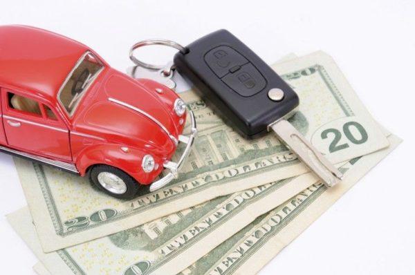 Стоимость оформления авто