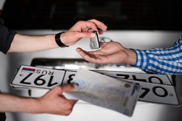 Получение номеров на авто