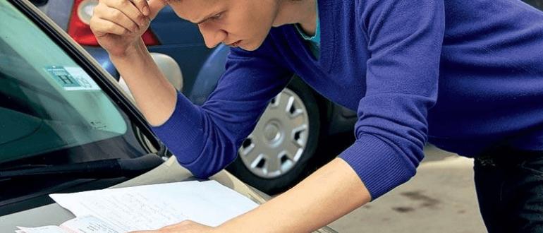 Действия при покупке авто