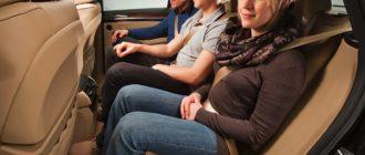 Пассажиры на заднем сиденье
