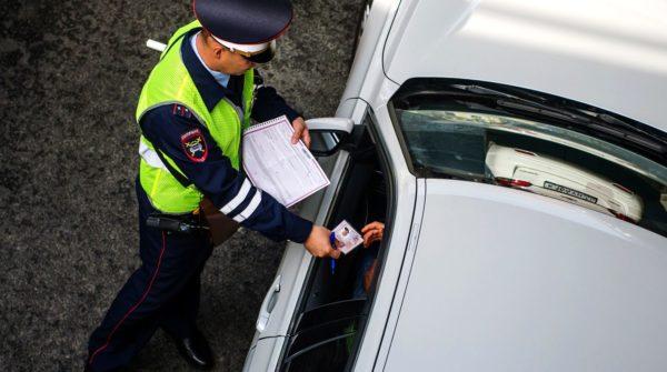 Штраф от инспектора