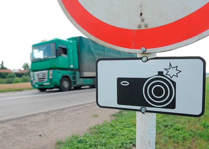 Какие нарушения фиксирует камера