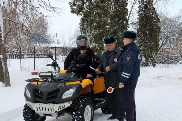 Регистрация квадроцикла и сотрудники ГИБДД
