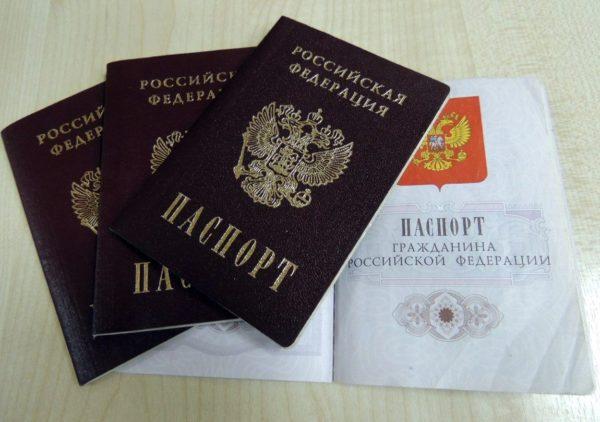 Документы для получения прав