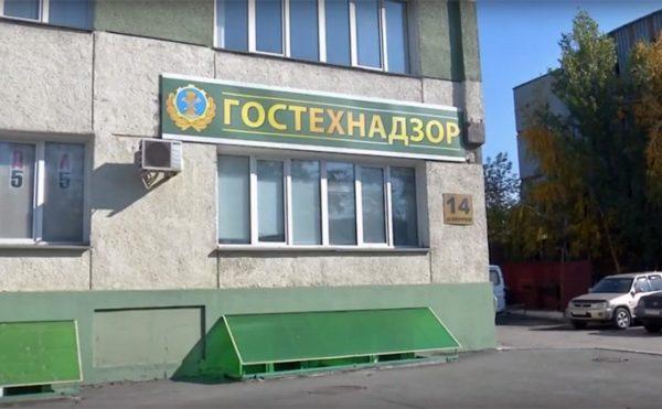 Здание Гостехнадзора