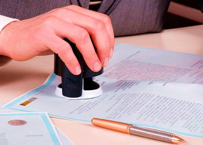 Стоимость обследований и сертификатов