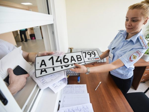 Выдача номерных знаков