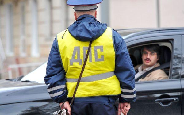Водитель и инспектор