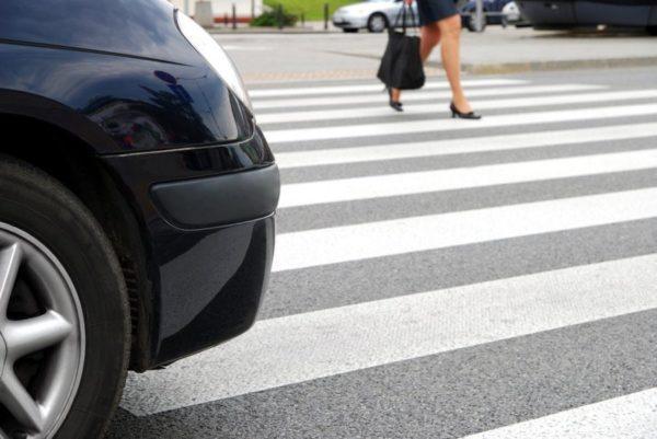 Пропустить пешеходов