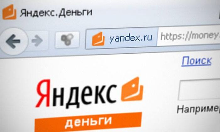 Российская система платежей Яндекс.Деньги