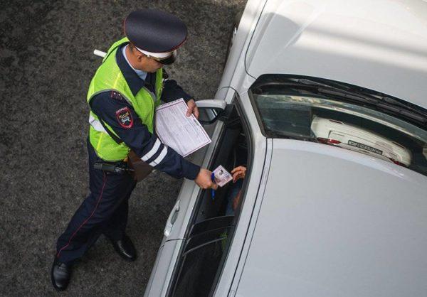 Штраф за нарушение