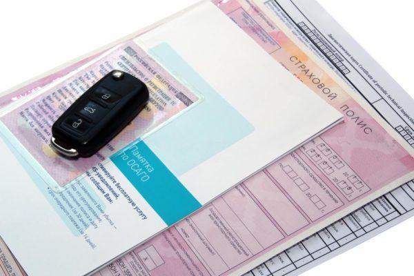 Документы водителя