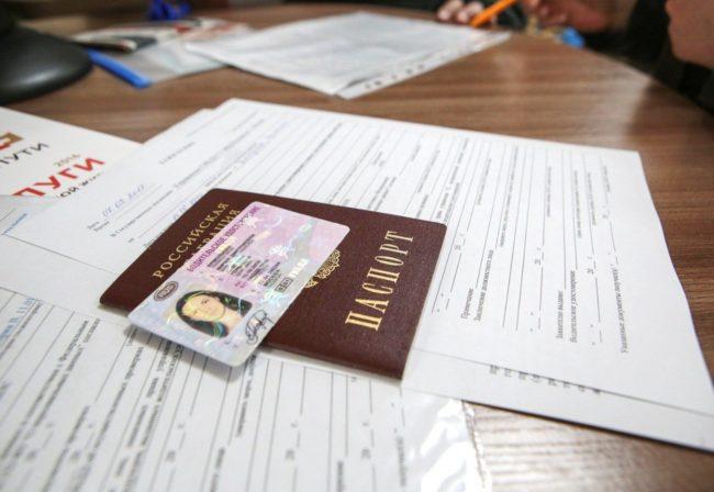 Надо ли менять права при смене паспорта